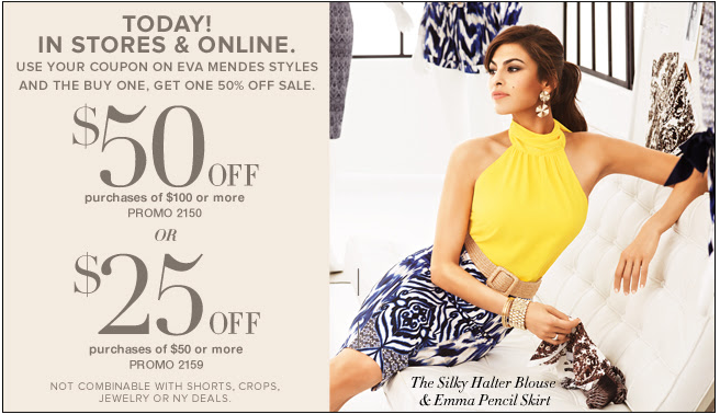 New York & Company Coupons - Coupon Girl