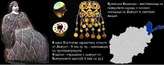 http://s1.netlogstatic.com/bg/p/oo/69161022_2905671_3486832.jpg