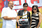 Fida movie launch event photos-thumbnail-4