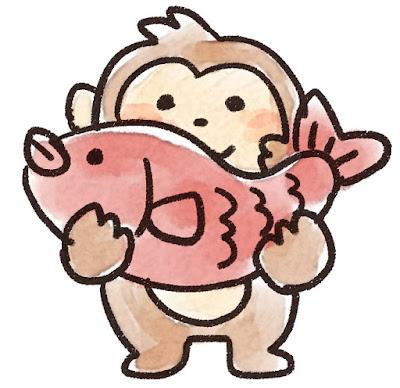 鯛を持つ猿のイラスト(申年)