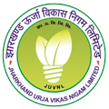 Jharkhand Urja Vikash Nigam Ltd (JUVNL) Recruitments (www.tngovernmentjobs.in)