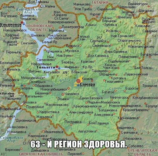 Россия. Самарская область.