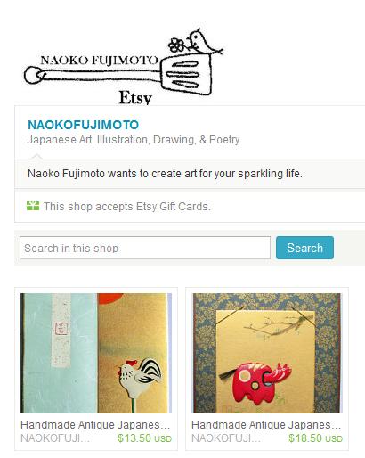 https://www.etsy.com/shop/NAOKOFUJIMOTO?ref=si_shop