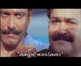 Kayyed bhaaskara- Mohan Lal Malayalam Dialogues