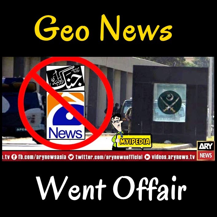 Geo news went offair banned 2014
