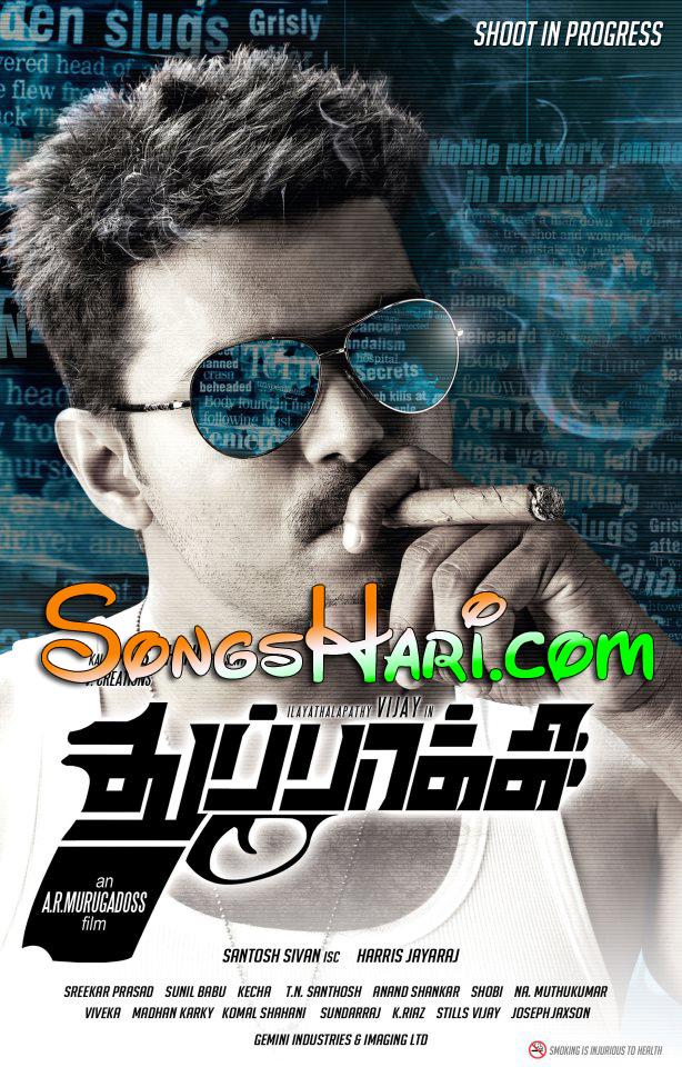 ringtone download tamil songs bgm