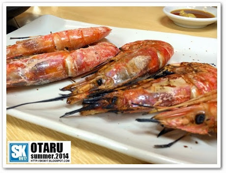 Otaru Japan - Grilled prawns for seafood Lunch