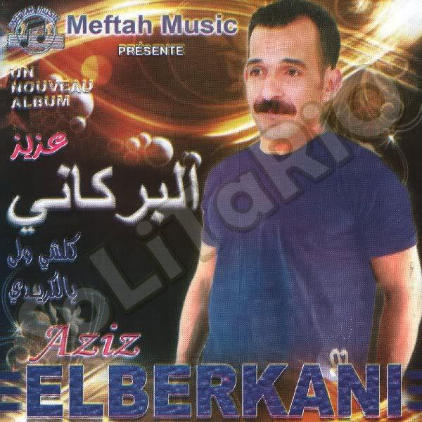 Aziz El Berkani-Kolchi wela be lcredit