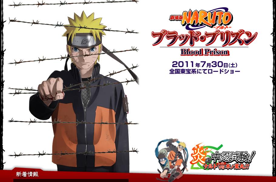 Huyết Ngục - Naruto Shippuden:...
