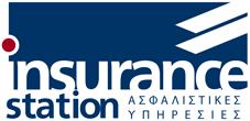 Insurance Station- Ασφαλιστικές υπηρεσίες