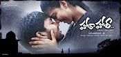 Hora hori movie first look wallpapers-thumbnail-2