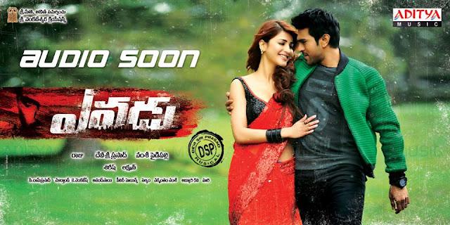 Yevadu Telugu Movie HD Wallpapers