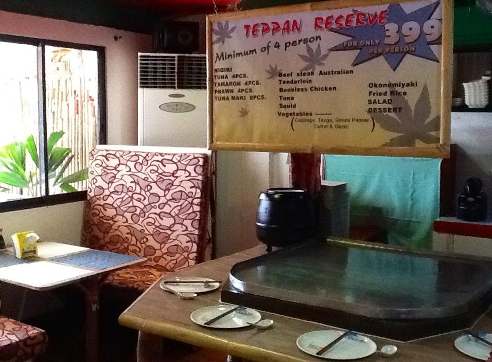 MIFUNE The Restaurant MIFUNE Japanese Restaurant - Teppan table