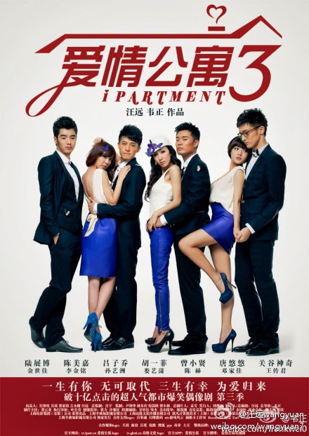Phim Chung Cư Tình Yêu 2