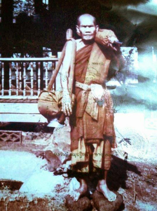 ผลการค้นหารูปภาพสำหรับ ประวัติ หลวงปู่หมุน วัดบ้านจาน