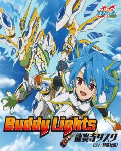 Future Card Buddyfight 100 Episode 34