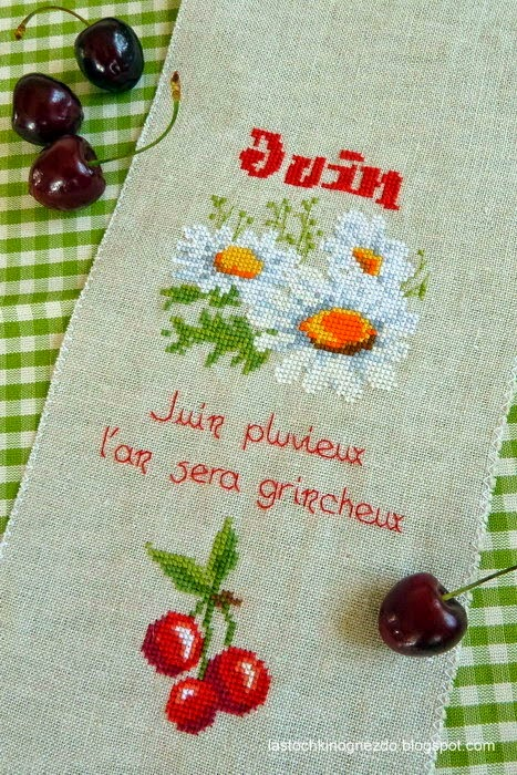 http://lastochkinognezdo.blogspot.ru/2014/06/blog-post_25.html