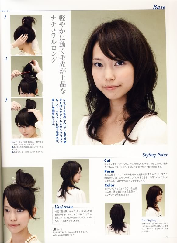 Formal Short Romance Hairstyles, Long Hairstyle 2013, Hairstyle 2013, New Long Hairstyle 2013, Celebrity Long Romance Hairstyles 2222