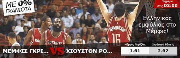 ΜΕΜΦΙΣ - ΡΟΚΕΤΣ - NBA