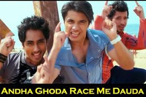 Andha Ghoda Race Me Dauda