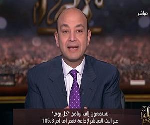 برنامج كل يوم حلقة الثلاثاء 12-12-2017 مع عمرو أديب