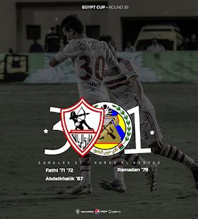 ملخص مباراة الزمالك وحرس الحدود 3-1 كأس مصر