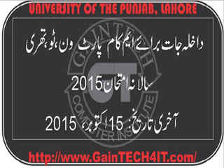 Admission Mcom Part-I-II-III Annual Exams 2015