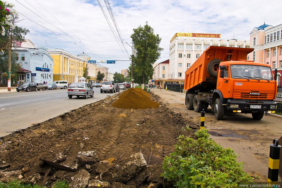 Саранск, проспект Ленина, 11, гимназия №12