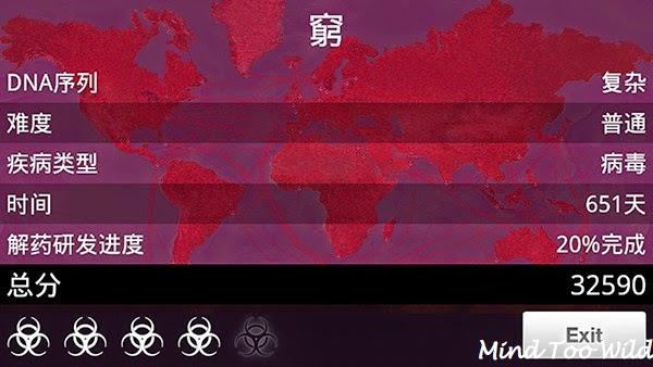 http://4.bp.blogspot.com/-iU7w30trTsQ/U949lawdikI/AAAAAAAACZA/cjL0u1X3tR0/s1600/%E7%AA%AE_new.jpg