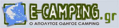 E - Camping ...
