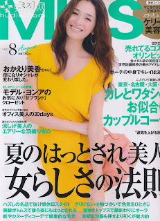 miss japanese magazine scans august 2012