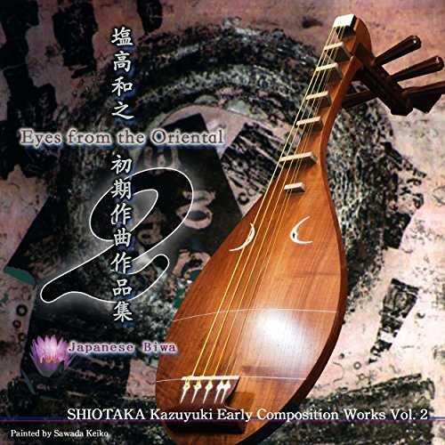 [Album] 塩高和之 – 塩高和之初期作曲作品集 Vol.2 (2015.04.08/MP3/RAR)