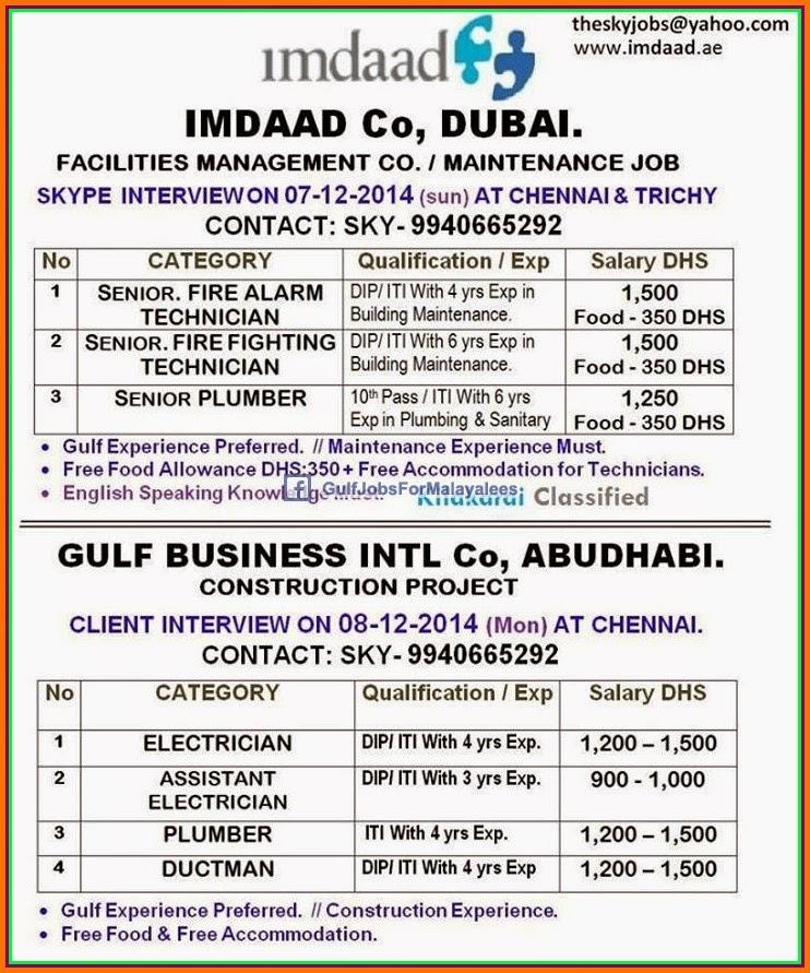 company job search