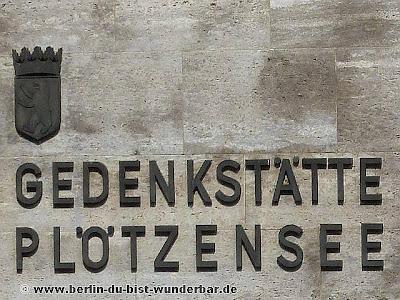 Gedankstaette Ploetzensee, Berlin, Denkmal, Nationalsozialismus, gefangnis