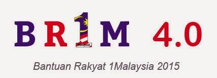 Borang Permohonan BR1M 2015 Bantuan Rakyat 1Malaysia 4 0