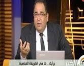"""برنامج """"مساء الخير"""" مع محمد على خير -- حلقة السبت 31 يناير 2015"""