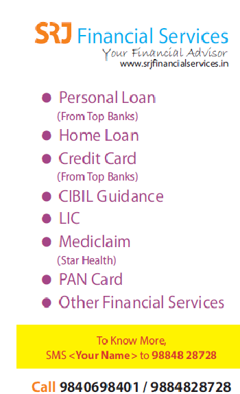 Get Personal Loan / Home Loan / Credit Card