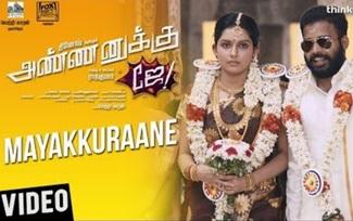 Annanukku Jey | Mayakkuraane Video Song | Dinesh, Mahima Nambiar | Vetrimaaran | Arrol Corelli