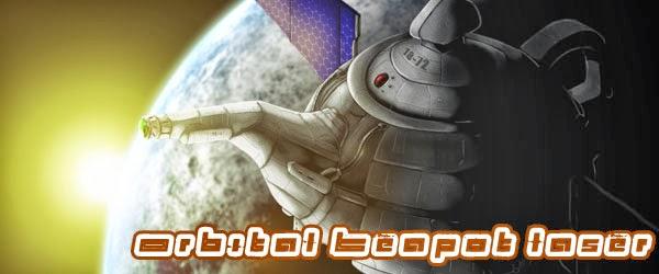 Orbital Teapot Laser