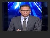 برنامج يحدث فى مصر مع شريف عامر حلقة يوم الثلاثاء 24-5-2016