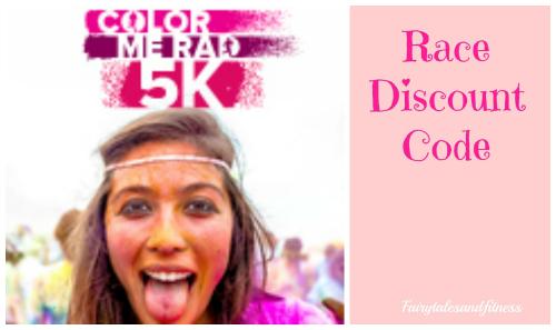 race discount code