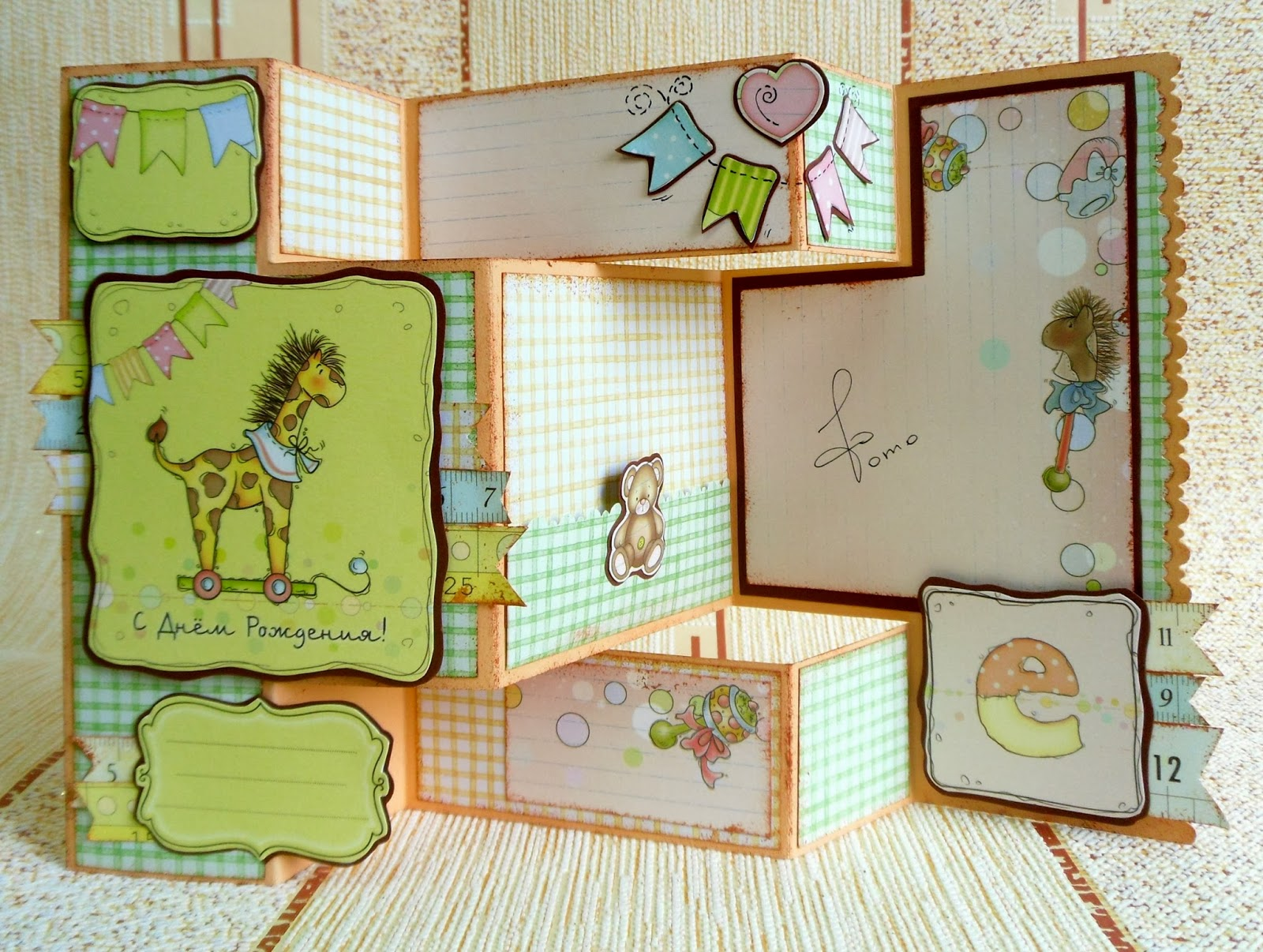 Скрапбукинг открытка мальчику 5