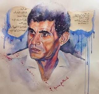Mon Dieu, aidez-moi contre eux - Poème de Esghaïer Ouled Ahmed (Traduction)