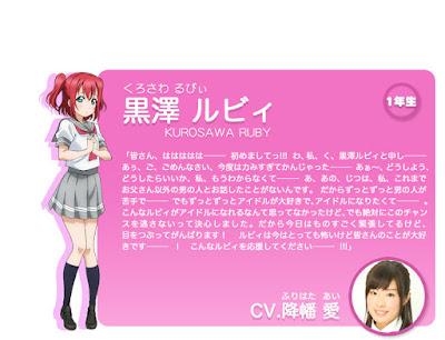 Anime Love Live! Sunshine!! Idol Project Diumumkan Tayang Musim Panas (Summer) 2016