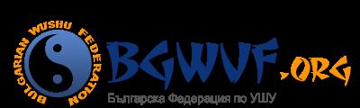 Българска Федерация по УШУ