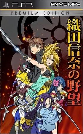 Oda Nobuna No Yobu BDrip Sin Censura [MEGA] [PSP] Oda+Nobuna+No+Yobu