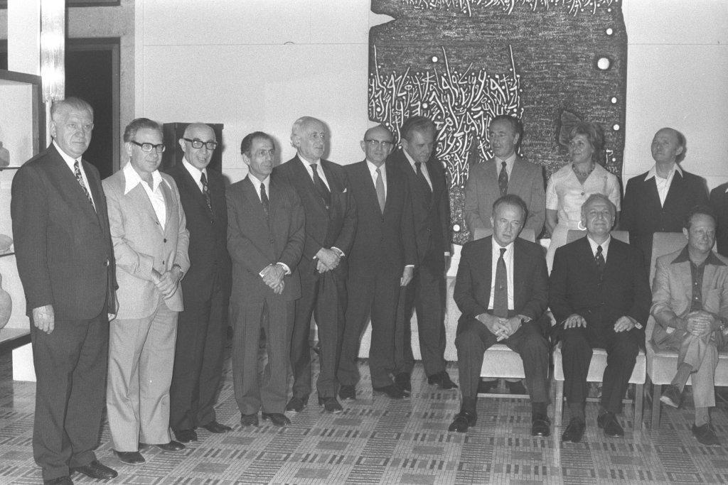 Image result for תמונות של ממשלת רבין