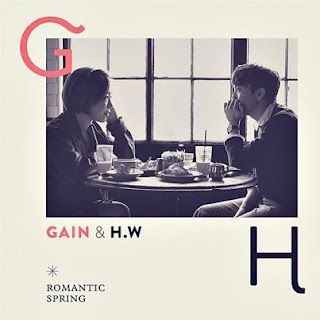 Ga In, Hyung Woo – Brunch Lyrics
