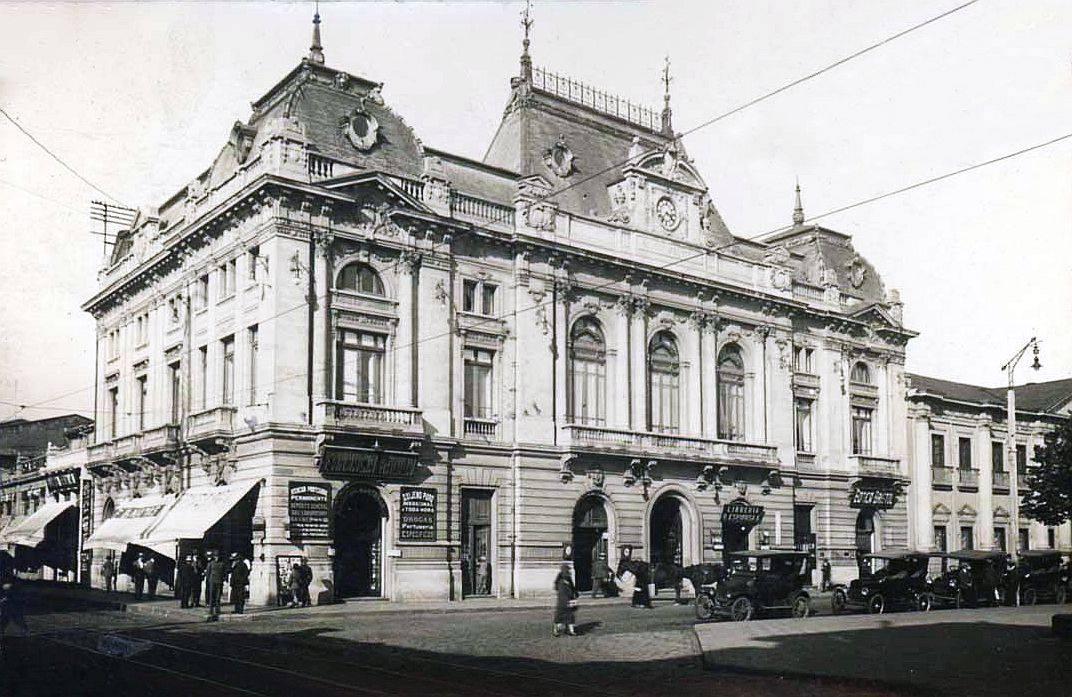 MUNICIPIO DE CONCE ANTES DE 1960