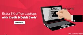 Laptops-extra-5-off-from-flipkart